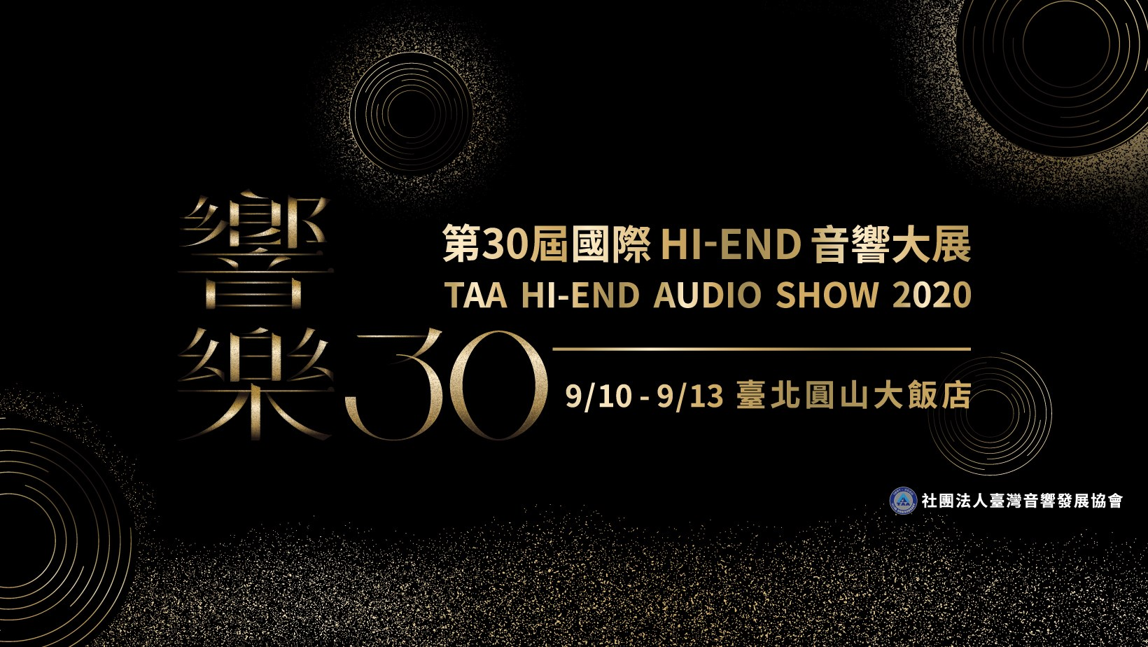 The TAA Hi-End Audio Show 2020 in Taiwan is likely the first hi-fi show to be organised since Covid-19 forced the shutdown of show events the world over.
